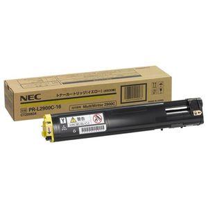 NEC2900-16Y