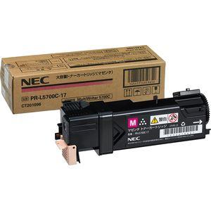 NEC5700-17M