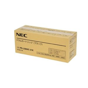 NEC5800-31BK