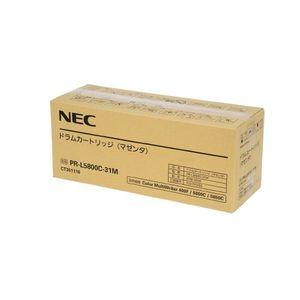 NEC5800-31M