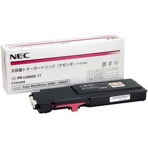 NEC5900-17M