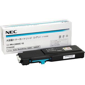 NEC5900-18C