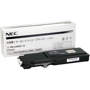 NEC5900-19BK