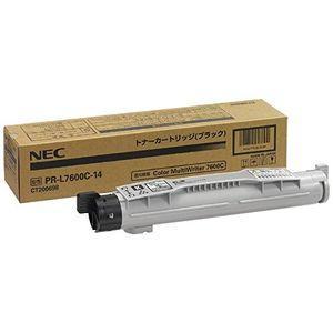 NEC7600-14BK