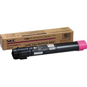 NEC9300-17M
