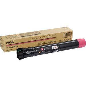 NEC9950-12
