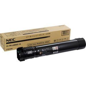 NEC9950-14