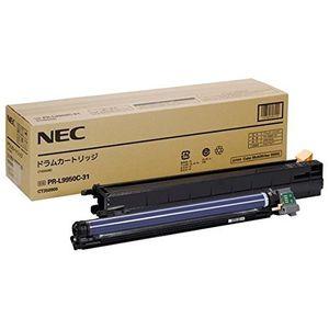 NEC9950-31