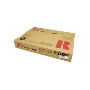 RIC509445