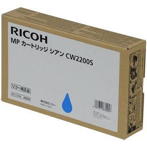 RIC600207