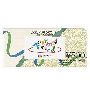 POINT003