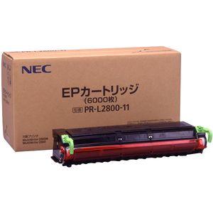 NEC2800-11