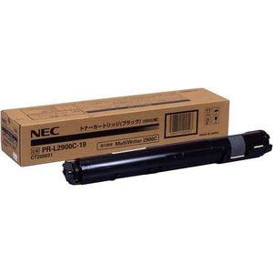 NEC2900-19BK