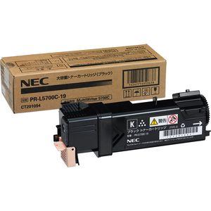 NEC5700-19BK