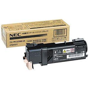 NEC5700-24BK