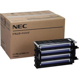 NEC5700-31