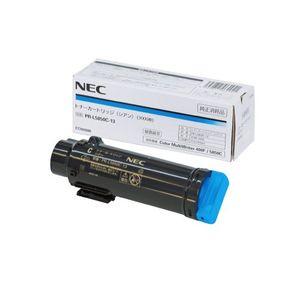 NEC5850-13