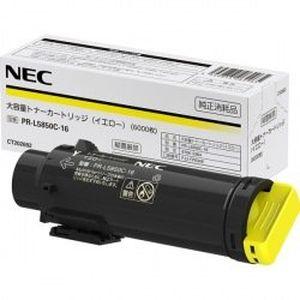 NEC5850-16