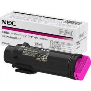 NEC5850-17