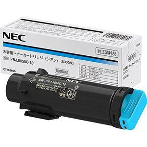 NEC5850-18