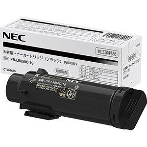 NEC5850-19