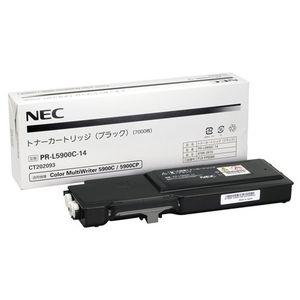 NEC5900-14BK