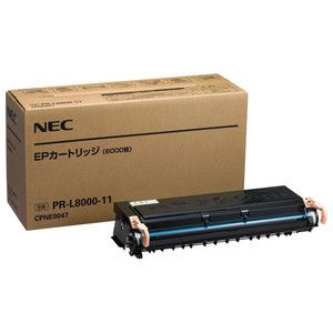 NEC8000-11