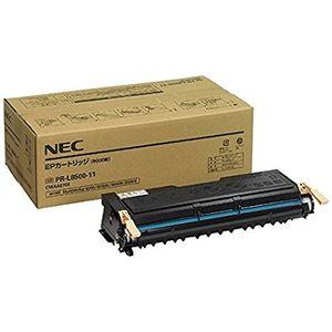 NEC8500-11