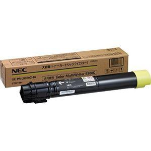 NEC9300-16Y