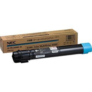 NEC9300-18C