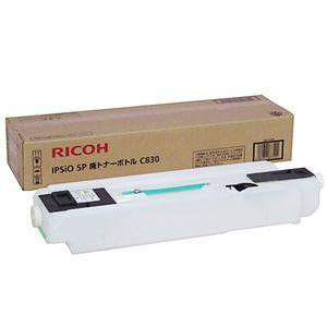 RIC306545