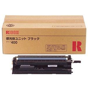 RIC509447