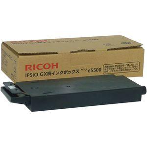 RIC515738