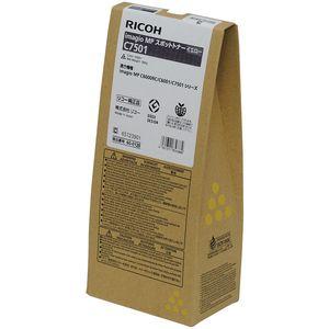 RIC600128