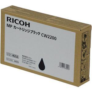 RIC600203