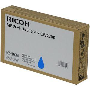 RIC600204
