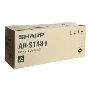 SHAARST48B