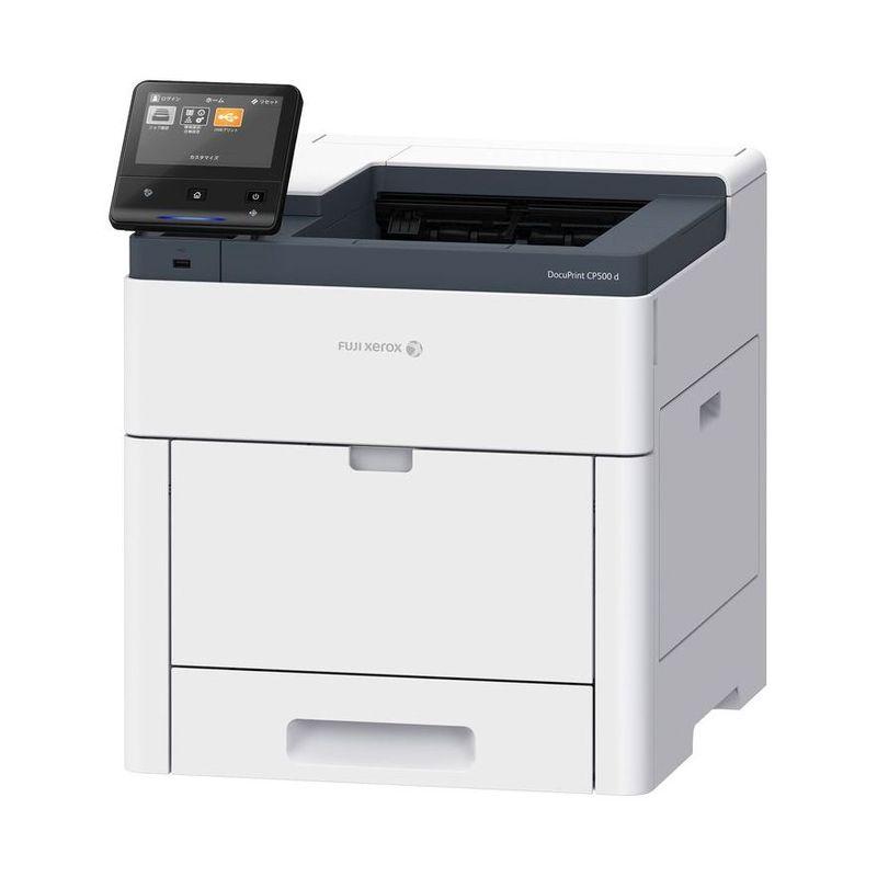 DocuPrint CP500d