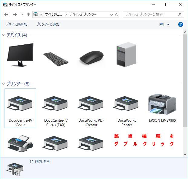 ss002.jpg