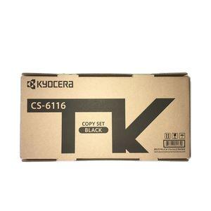 KYOCS6116