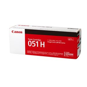 CAN051H
