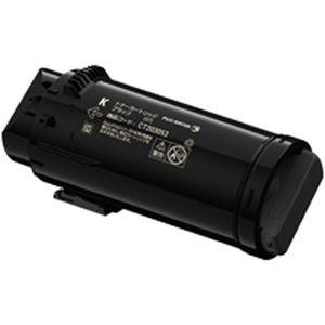 NEC7700-14
